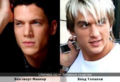 Чем-то они похожи: Миллер и Топалов