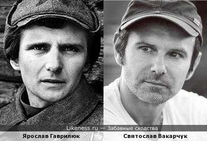 Ярослав Гаврилюк и Святослав Вакарчук