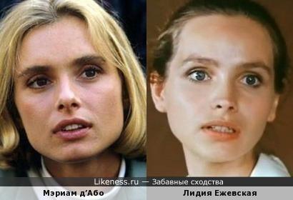 Мэриам д'Або и Лидия Ежевская