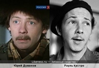 Актер и революционер чем-то похожи