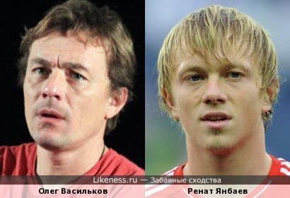 Олег Васильков и Ренат Янбаев