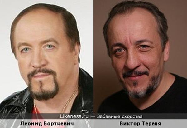 Леонид Борткевич и Виктор Тереля