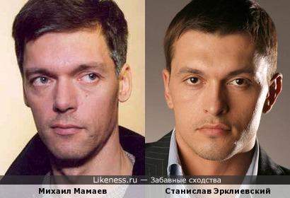 Мамаев и Эрклиевский