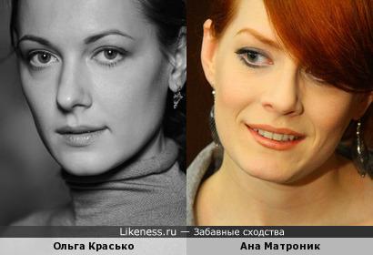 Ольга Красько и Ана Матроник