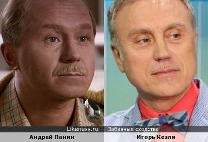 Андрей Панин и Игорь Кезля