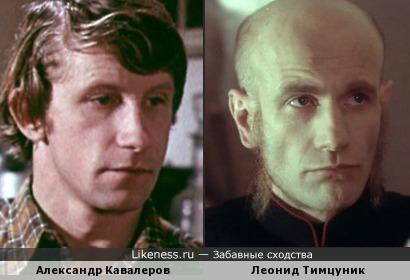 Александр Кавалеров и Леонид Тимцуник