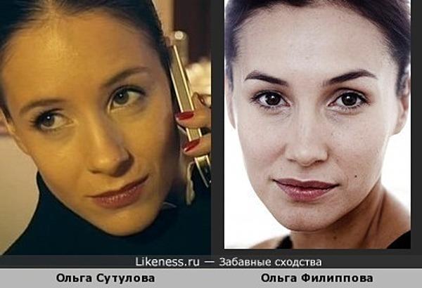Ольга Сутулова и Ольга Филиппова