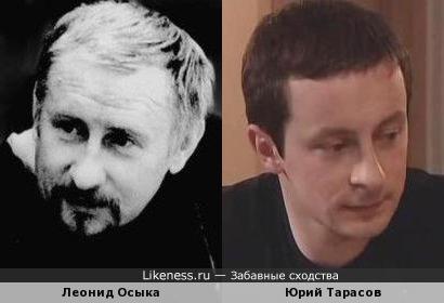 Леонид Осыка и Юрий Тарасов