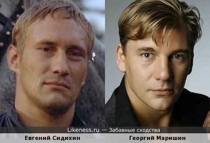 Евгений Сидихин и Георгий Маришин