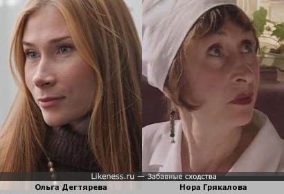 Ольга Дегтярева напомнила Нору Грякалову