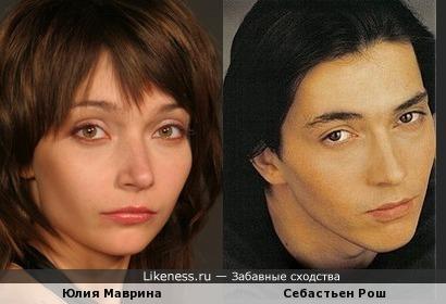 Юлия Маврина и Себастьен Рош
