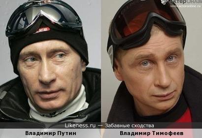 Владимир-фристайл