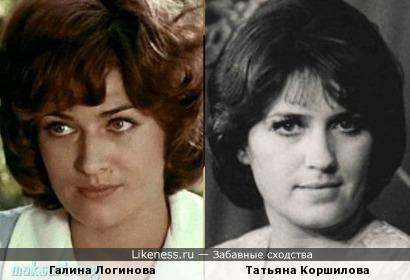 Галина Логинова и Татьяна Коршилова