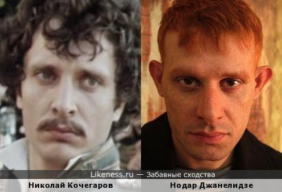 Николай Кочегаров и Нодар Джанелидзе