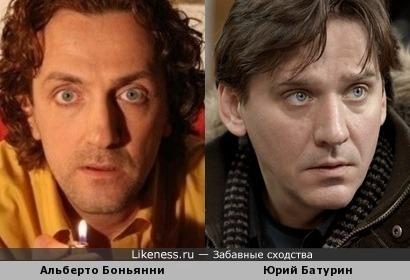 Альберто Боньянни и Юрий Батурин