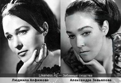 Людмила Алфимова и Александра Завьялова
