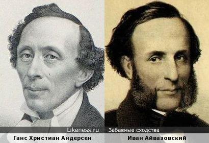 Сказочник, художник, 19 век...