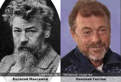 Художник Максимов и певец Гнатюк