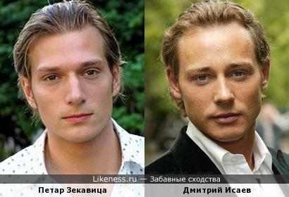 Петар Зекавица и Дмитрий Исаев