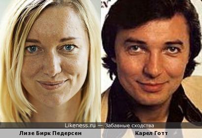 Лизе Бирк Педерсен и Карел Готт