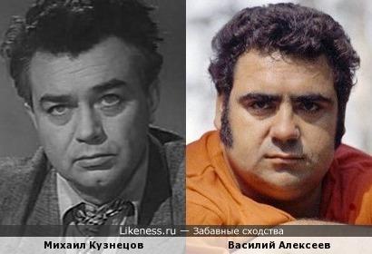 Актер Михаил Кузнецов и штангист Василий Алексеев
