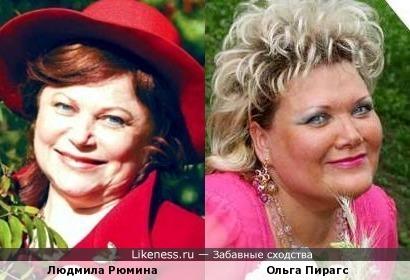 Людмила Рюмина и Ольга Пирагс