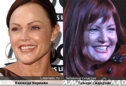 Белинда Карлайл и Тамара Сидорова