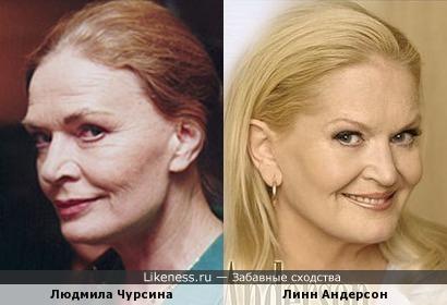 Людмила и Линн: годы над ними не властны (с любезного согласия dbrf_1979 )