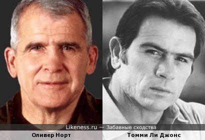 Оливер Норт и Томми Ли Джонс