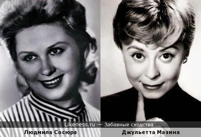 Людмила Сосюра напомнила Джульетту Мазину