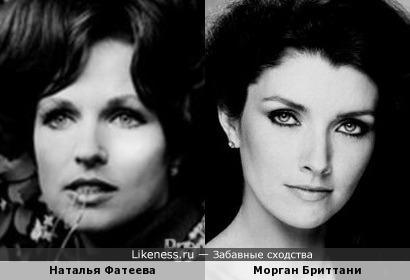 Наталья Фатеева и Морган Бриттани
