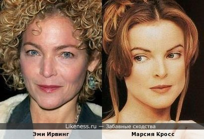 Эми Ирвинг и Марсия Кросс