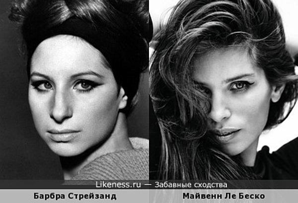 Барбра Стрейзанд и Майвенн Ле Беско