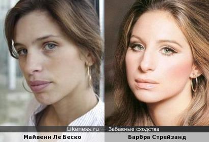 Барбра Стрейзанд и Майвенн Ле Беско (2)