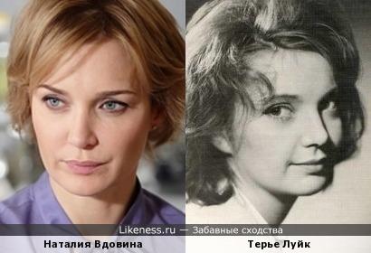 Наталия Вдовина и Терье Луйк