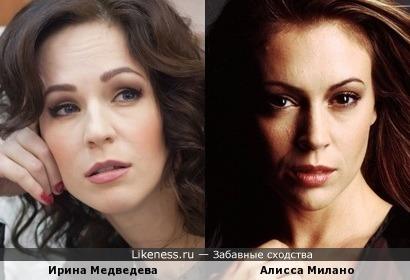 Ирина Медведева и Алисса Милано