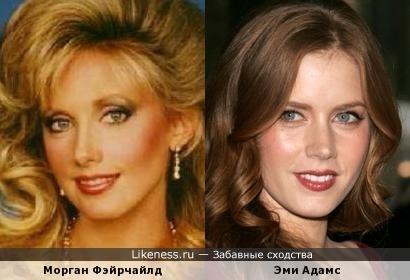 Морган Фэйрчайлд и Эми Адамс