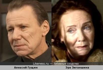 Алексей Гущин вдруг напомнил Эру Зиганшину