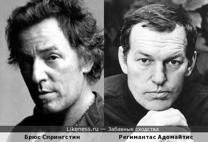 Брюс Спрингстин и Регимантас Адомайтис