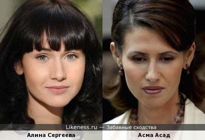Российская актриса напомнила первую леди Сирии