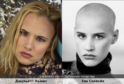 Джульетт Льюис и Ева Салвэйл