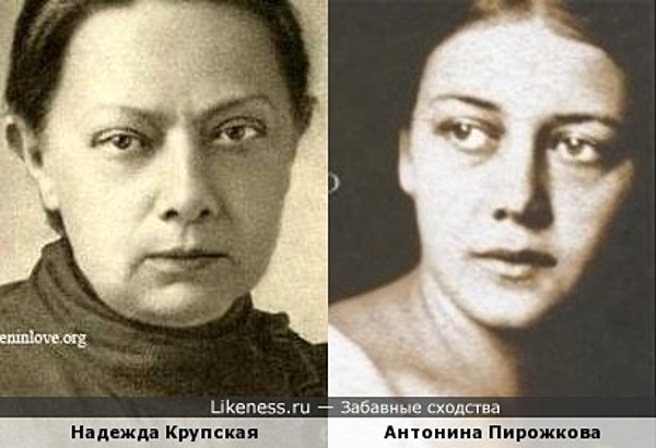Жена главного большевика и жена писателя, репрессированного властью большевиков