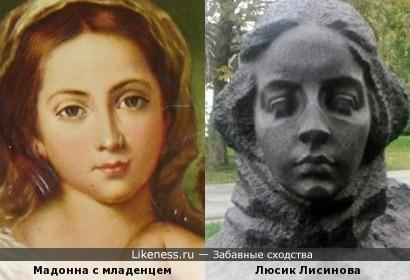 Мадонна кисти Мурильо и скульптурный портрет Люсик Лисиновой (автора установить не удалось)