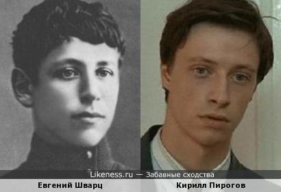 Кирилл Пирогов похож на юного Евгения Шварца
