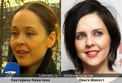 Екатерина Никитина и Ольга Шелест