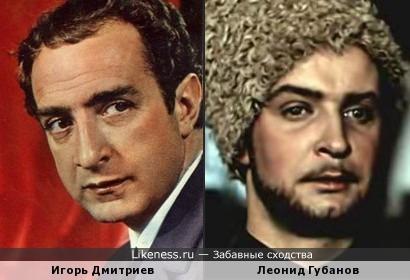 Игорь Дмитриев и Леонид Губанов