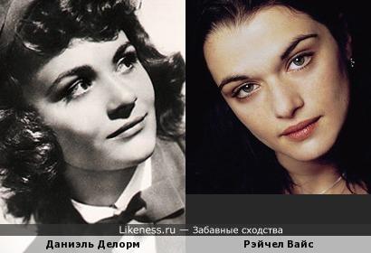 Даниэль Делорм и Рэйчел Вайс