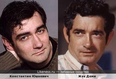 Константин Юшкевич похож на Жака Деми