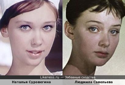 Наталья Суровегина и Людмила Савельева