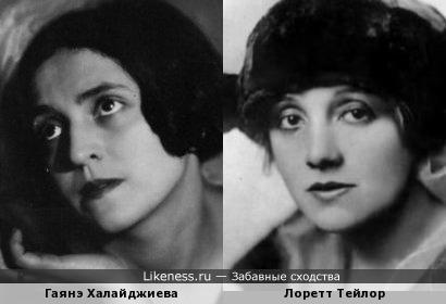Лоретт и Гаянэ, актрисы начала ХХ века